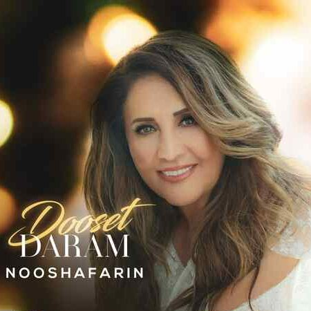 Nooshafarin – Dooset Daram