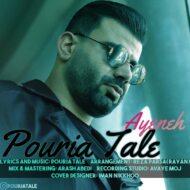 Pouria Tale – Ayeneh