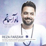 Reza Farzam – Mahe Asemanam