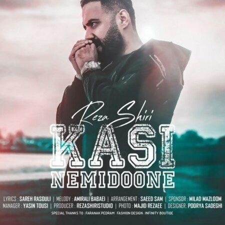 Reza Shiri – Kasi Nemidoone