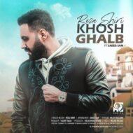 Reza Shiri – Khosh Ghalb