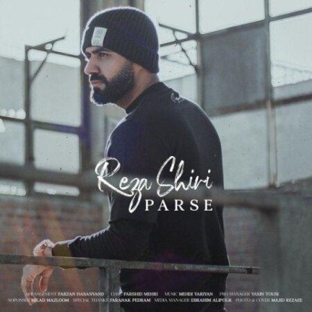 Reza Shiri – Parse