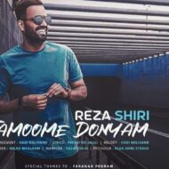 Reza Shiri – Tamoome Donyam