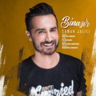 Saman Jalili – Binazir