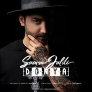 Saman Jalili – Donya