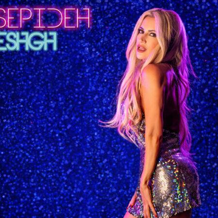 Sepideh – Eshgh