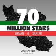 Sirvan Khosravi – 70 Million Setareh (Ft Xaniar)