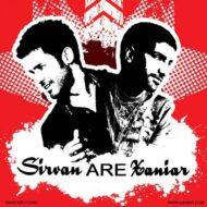 Sirvan Khosravi – Are (Ft Xaniar)