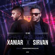 Sirvan Khosravi – Ghabe Akse Khali (Ft Xaniar Khosravi) (Dj Ps and Ehsan Foroutan Remix )