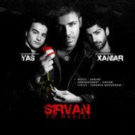 Sirvan Khosravi – To Marizi (Ft Yas And Xaniar)