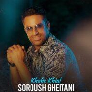 Soroush Gheitani – Khabo Khial