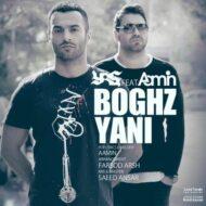 Yas – Boghz Yani (Ft. Aamin)