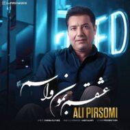 Ali Pirsomi – Eshgham Bemon Vasam