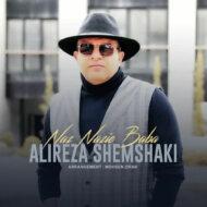 Alireza Shemshaki – Naz Nazie Baba