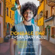 Ehsan Daryadel – Donbaledar