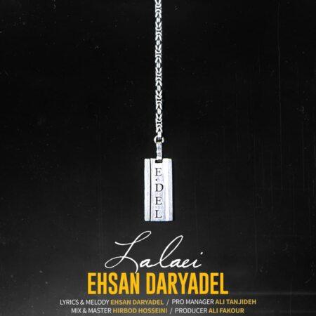 Ehsan Daryadel – Lalaei