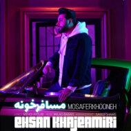 Ehsan KhajehAmiri – Mosaferkhooneh