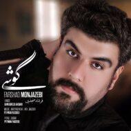 Farshad Monjazebi – Gooshi