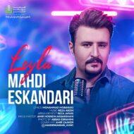Mahdi Eskandari – Leyla