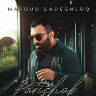 Masoud Sadeghloo – Parishab