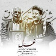 Mehdi Yaghmaei – Ghazal