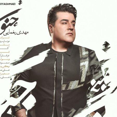 Mehdi Yaghmaei – Jonoon