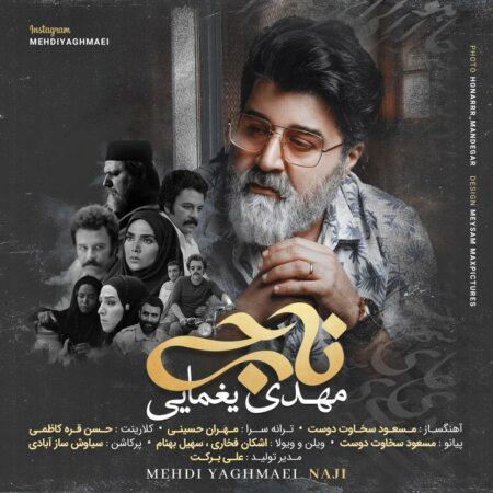 Mehdi Yaghmaei – Naji