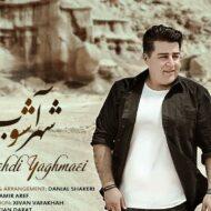 Mehdi Yaghmaei – Shahr Ashoob
