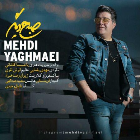 Mehdi Yaghmaei – Sobhi Digar