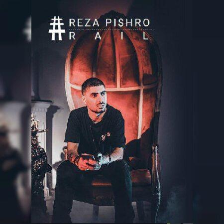 Reza Pishro – Rail