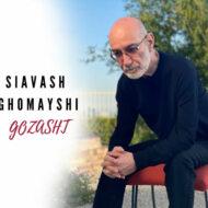 Siavash Ghomayshi – Gozasht