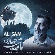 Ali Sam – Mahe Shabe Chahardah