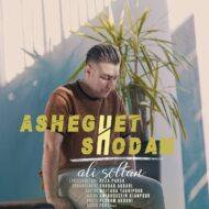 Ali Soltan – Asheghet Shodam