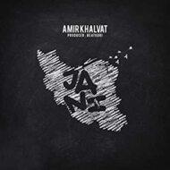 Amir Khalvat – Jani