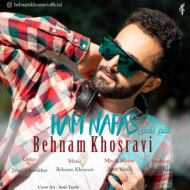 Behnam Khosravi – Ham Nafas