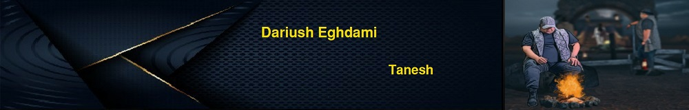 Dariush Eghdami Tanesh