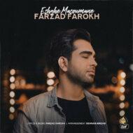 Farzad Farokh – Eshghe Masoumane
