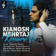 Kianosh Mehrtaj – Kenare To