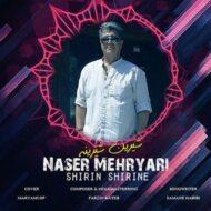 Naser Mehryari – Shirin Shirine