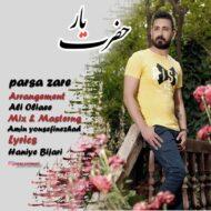Parsa Zare – Hazrate Yar