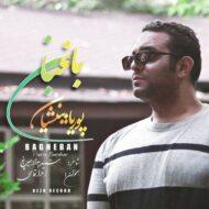 Pooria Bineshian – Baghban