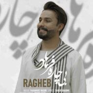 Ragheb – Bichare Farhad
