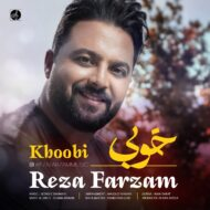 Reza Farzam – Khoobi