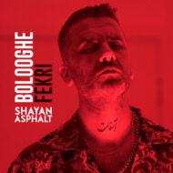 Shayan Asphalt – Bolooghe Fekri