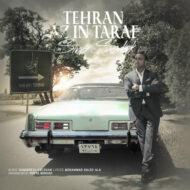 Sina Sarlak – Tehran Az In Taraf