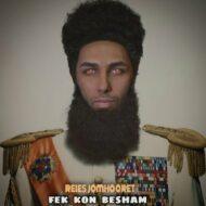 Yaser Binam – Fek Kon Besham Reies Jomhooret