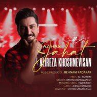 Alireza Khoshnevisan – Az Har Jahat