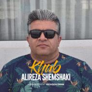 Alireza Shemshaki – Khab