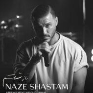 Armin 2AFM – Naze Shastam