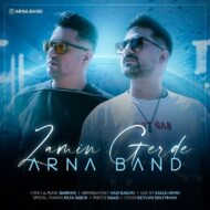 Arna Band – Zamin Gerde